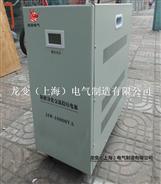 JSW-20KVA三相精密净化稳压电源