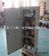 TNS-75KVA单相三相高精度交流稳压器