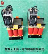 Z-SBK-10KVA直流变压器