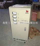 TND,SVC单相高精度稳压器