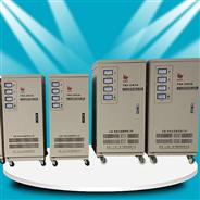 Three phase high precision full automatic AC voltage regulator TNS