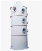 廣東廢氣處理,酸霧凈化塔玻璃鋼塑料防腐離心風機