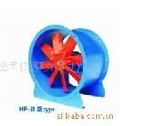 佛山九洲風機廠,HF-I型軸流通風機