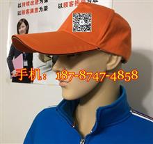昆明帽子批发-昆明帽子印字-昆明广告帽印字-昆明礼品帽印刷公司logo-昆明广告帽子定做