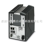 菲尼克斯控制器 - RFC 470 PN 3TX - 2916600供应