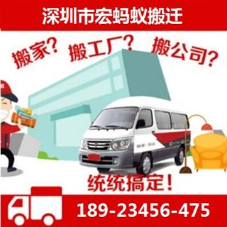 寶安搬家公司電話,龍華新區搬家公司價格