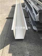 無錫熱軋不銹鋼304不銹鋼地溝剪折定制