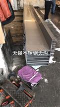 安徽淮北201不銹鋼天溝加工