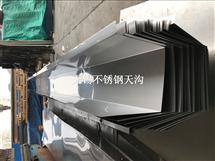 安徽黃山市不銹鋼天溝包工包料剪折加工