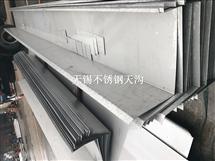 安徽宿州市排水304不銹鋼天溝品質保證