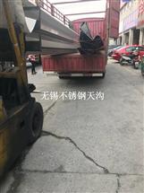 安徽宣城304不锈钢天沟由哪里配送过来