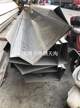安徽宣城201不銹鋼天溝剪折加工