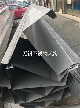 安徽蕪湖市6米以上的不銹鋼天溝加工哪里有?