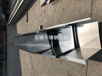 安徽安慶市排水設施用304不銹鋼天溝加工