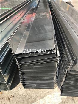 安徽桐城市鋼結構排水用不銹鋼天溝制造