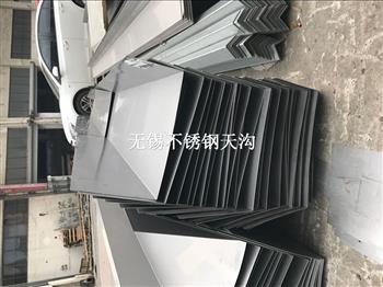 安徽界首市201不銹鋼排水天溝銷售價格