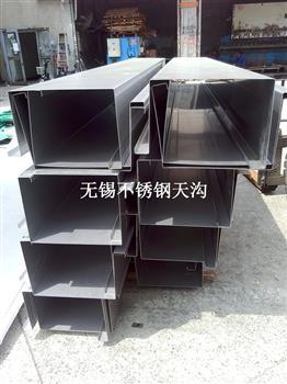安徽六安市304不銹鋼天溝電話