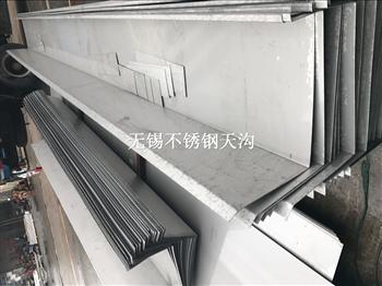 安徽亳州市鋼構排水用不銹鋼天溝價格