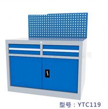 工具柜YTC119