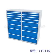工具柜YTC110