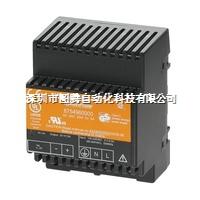 魏德米勒CP SNT 48W 24V 2A电源供应