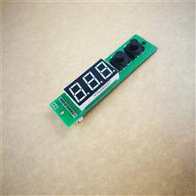 深圳家居小家电控制板设计开发