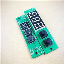 佛山小家电控制板开发公司