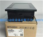 三菱触摸屏GT1055-QSBD-C可代替F940GOT-SWD-C