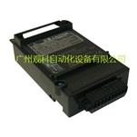 三菱串行通信端子排GT15-RS4-TE