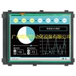 三菱触摸屏12.1寸DC电源GT2512F-STND