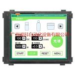 三菱8.4寸触摸屏GT2508F-VTND