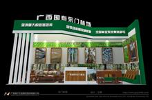東盟林木展—東門林場