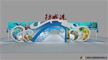 2017桂林名特優防城港農業局