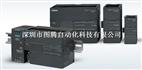 西门子6ES7 288-1SR20-0AA0可编程控制器供应