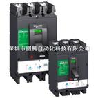 施耐德CVS100F TM32D 断路器 - 3P/3d塑壳断路器供应