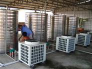 工厂节能热水器