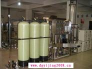 电子行业用纯水设备