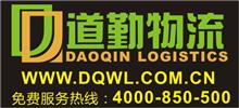 广东佛山发货到香港最快货运-香港物流专线