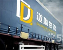 定时达永康到香港货运公司1永康发货到香港特快2香港专线