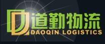 宁波到香港货运+宁波发货到香港物流+宁波到香港专线