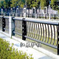 河道安全護欄