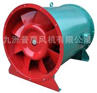 HTF型軸流式消防排煙風機