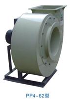PP4-62型聚丙烯塑料離心通風機