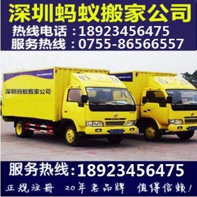 南山科技园搬家公司86566557公司,工厂搬迁-深圳南山科技园搬家公司