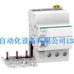 A9V52363 Vigi iC65 ELM 电磁式瞬动型剩余电流动作保护附件