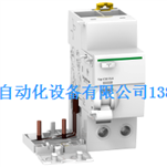 A9V53640 Vigi iC65 ELE 电子式瞬动型剩余电流动作保护附件(AC类), 1P+N, 40A, 30mA