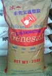 GN2450 加纤防火PA9T 高温尼龙