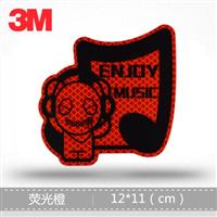 3M反光卡通贴纸 拉链熊-enjoymusic 警示贴 装饰车贴遮挡划痕