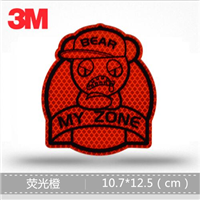 3M反光卡通贴纸 拉链熊-my zone 警示贴 装饰车贴遮挡划痕