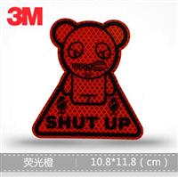 3M反光卡通贴纸 拉链熊-shut up 警示贴 装饰车贴遮挡划痕
